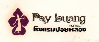Poy Luang Hotel logo