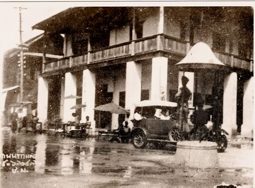 Chiang Mai Cafe, late 20's early 30's. Source unknown.