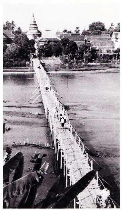 Bamboo bridge in the 1960's. Source unknown. Chansom Memorial Bridge.