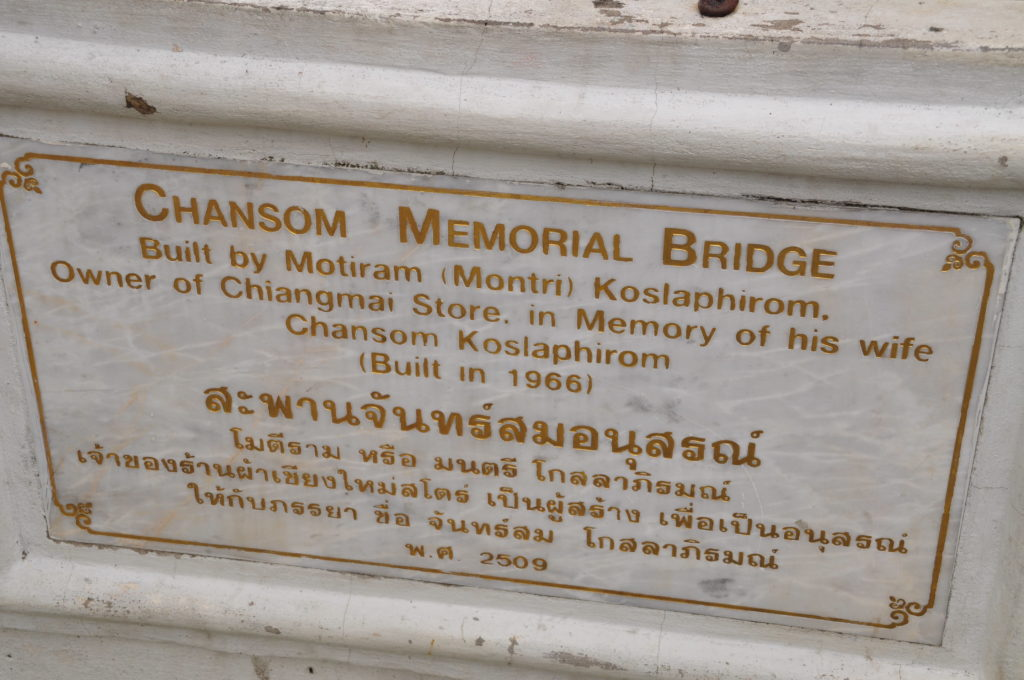 Chansom Memorial Bridge