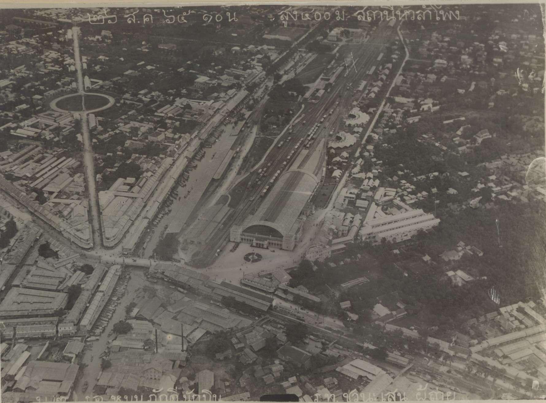 Charoensawas 36 Bridge
