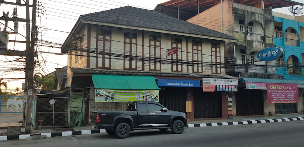 Front of the Narathiwat Hotel