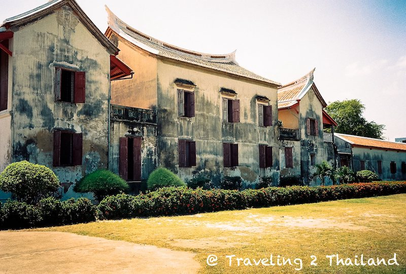 Front of the current Songkhla National Museum 1998