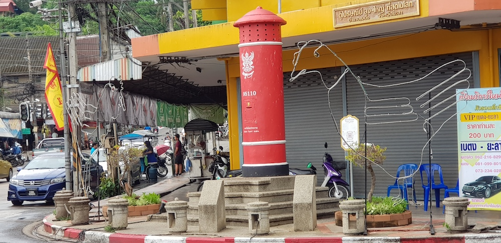 the tallest postbox in the world in Betong