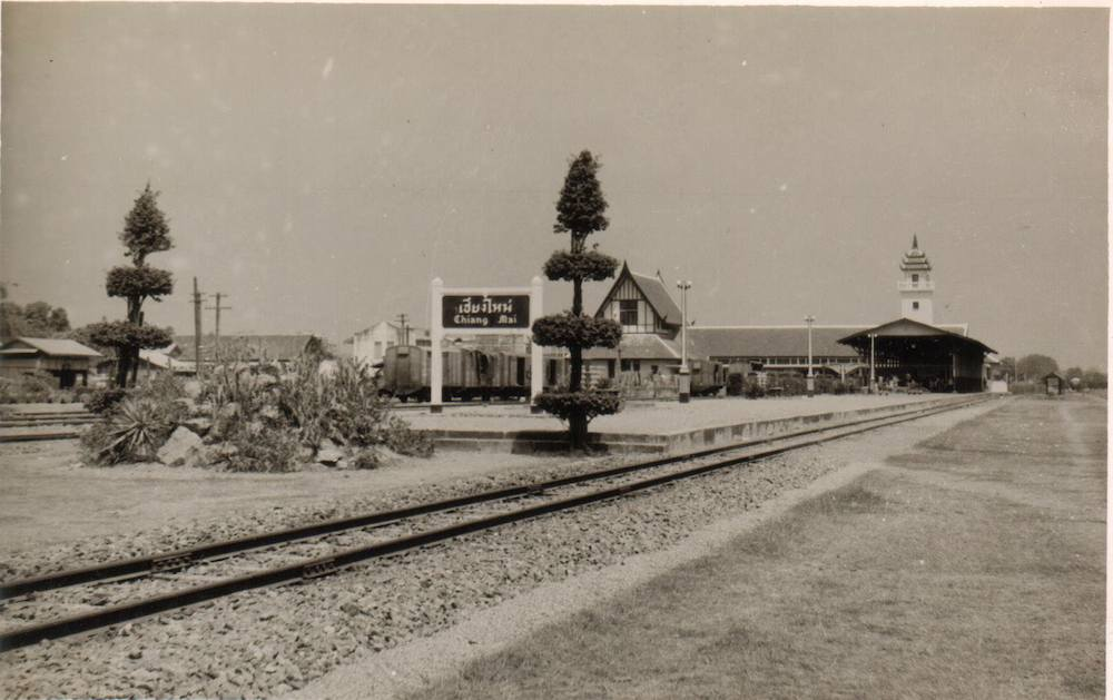 Picture of the back of the station