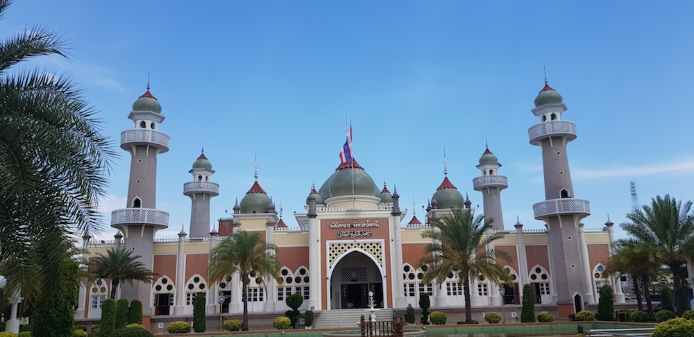 Front of the Central Mosque Pattani