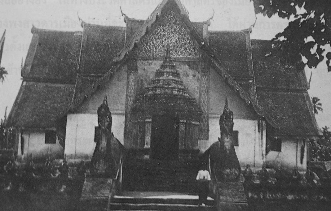 old picture Wat Phumin Nan