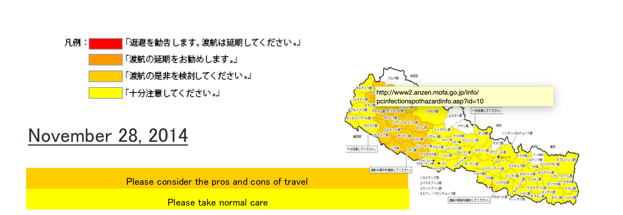 Map of Japan Travel Advisory for Nepal
